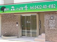 吉祥寺駅から徒歩3分の立地♪周りにはオシャレなカフェや飲食店もたくさんあるので、仕事帰りも楽しめます♪