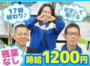 【羽田空港】室内設備は、カンペキです★国際線は四季によって、館内の雰囲気も変わりますよ♪【集配作業】