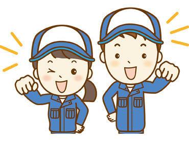 三豊市にある工場で制服の回収・納品作業♪ 現地工場に集合して勤務となります◎ 効率よく&安定して働きたい方にオススメ!!