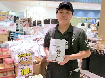 """""""日本一楽しいスーパーマーケット""""を一緒に目指しましょう♪スタッフさんの<やってみたい>を尊重します◎"""