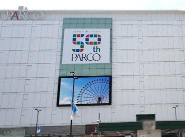 ≪短期でも・長期でもOK≫ 担当は『PARCO池袋店』だけ♪ 館内はこの時期限定の 楽しいイベントなどで 盛り上がっています。