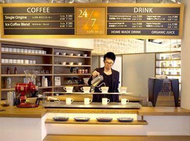 豆本来の特徴を引き出し味わう シングルオリジンコーヒーをご提供。 手作りの料理や焼き立てパンなど いい匂いに囲まれてます♪