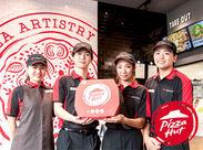 \楽しい仲間と出会える!/3割引きでゲットできる美味しいピザでバイト終わりにピザパも♪友達同士の応募もOK!