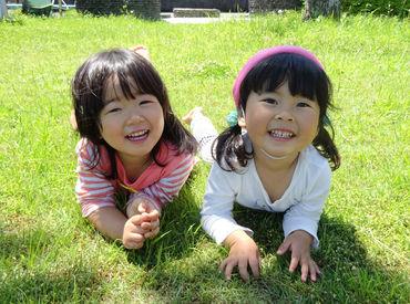 子ども達と一緒に毎日色々な発見が☆彡 笑顔が溢れるあったかい保育園。* 職場見学・体験については気軽にお問い合わせ下さい◎