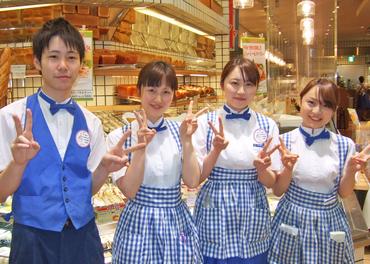 """【パン販売】*好きな制服で働こう♪*【エプロン派?コック派?】""""美味しい""""をお届けするオシゴト♪社割で50%OFF!お得にパンの購入も◎"""