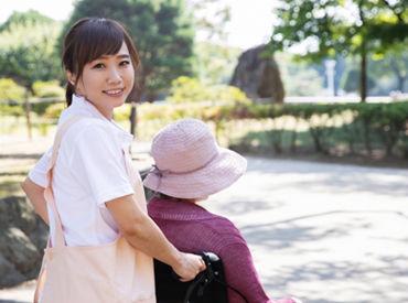 ◆茨城県「介護人材確保育成事業」◆ 茨城県と、多数の紹介実績をもつマンパワーグループが 介護職デビューをサポートします!
