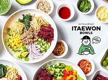 韓国の定番国民食・ビビンバがヘルシー に大変身♪おいしいのにヘルシーで罪悪感もないと巷で話題に…☆