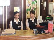 未経験大歓迎★*.+ 明るい笑顔のスタッフたくさん! 一緒に楽しく働きましょう◎