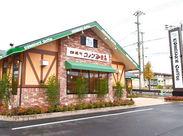 <飯塚初出店♪人気のコメダ珈琲> お家みたいなあったか~い雰囲気が自慢です♪