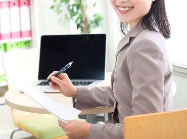 ★中年世代や女性STAFFも活躍★ 今からでも社員を目指したい! そんな方も歓迎♪ 最短で入社半年後から登用可◎ ※イメージ画像