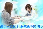 \驚きの好条件/ ≪1コマ3600円も!≫ 1コマの時間はご契約内容により異なります。(60~120分程度)