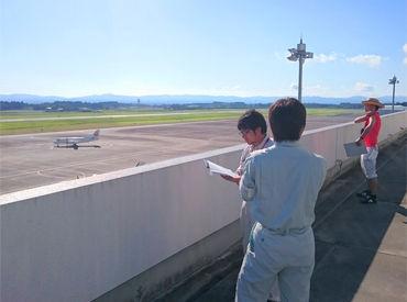 【飛行機の音量測定】\北へ南へ⇒飛行機移動もあり♪/旅行気分?レアバイト★空港周辺で音量調査!経験・スキルは必要なし!手当充実で待遇も◎