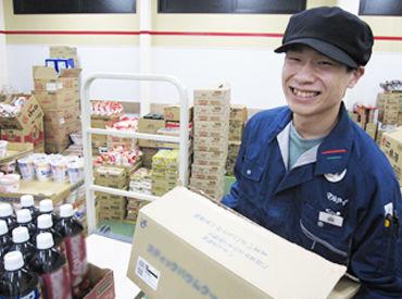 尼崎に新店がOPENします★心機一転◎新しい環境で、お仕事スタートしませんか?♪