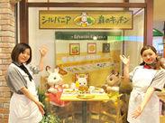 ☆カワイイお店で一緒に働きましょう☆ 店内だけでなく、制服もカワイイので 思わずワクワクした気分になっちゃいますよ!!