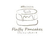 福井駅前でアクセス◎ ふわっふわのパンケーキを提供するお店♪*゜ 一緒にお店を盛り上げていってくれるSTAFF大募集!!