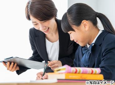 新教室のため、全科目で大募集★* 担当する教科は相談の上、決めましょう!! 得意科目があったら面接時に教えてください♪