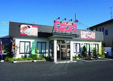 ラーメンばんだい 吉川店!未経験から気楽に働けます。また、融通の利くお店なので長くできますよ!GWまでの短期も大歓迎です!