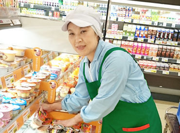 【惣菜STAFF】◆スーパーマーケットでのオシゴト◆学校や家事などの両立◎交通費全額支給/履歴書ナシでLet'sカンタン応募♪\