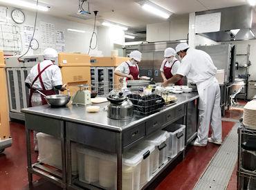 介護施設の給食調理♪ お任せするのは調理補助/洗い物/清掃などです 30~40代の女性STAFF活躍中!
