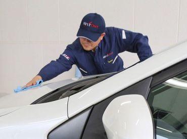 【きずな洗車STAFF】\マニュアルありで安心START♪/お客様の車の洗車業務をお任せ★「定年退職後の運動不足を兼ねて」という方活躍中です!