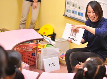 【幼児教室の講師】~*子ども好きさん、必見のお仕事*~可愛い子ども達と一緒に楽しくレッスン♪事前研修や、授業練習ありで安心ですよ☆★