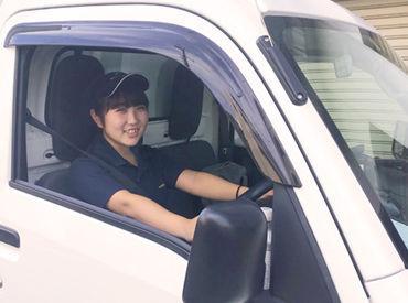 「車を運転するのが好き!」「免許を活かしたい!」そんなあなたにぴったりのお仕事◎稼げるお仕事始めませんか♪