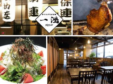 徳島のお客様はもちろん、 観光客にも人気のお店です!! 店内はあたたかみのある雰囲気♪*。
