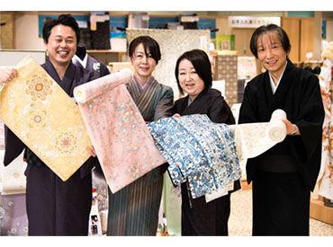 【着物の販売】東証一部上場企業!販売や着付け経験がなくてもOK♪着物のコーディネートや和文化を学べる*。◇賞与年2回 ◇着物無料レンタル