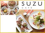 「SUZU CAFEってどんなお店?」⇒面接の時に、オススメメニューをごちそうしちゃいます★ なにが出てくるかはお楽しみに!