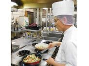 \ブランクがあっても大丈夫です♪/ 調理師免許・接客経験があれば、 活かしてお仕事可能です!!