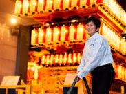 朱色の社殿で誓う夫婦の誓いのお手伝い♪京の伝統を感じながら、働きませんか?