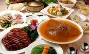 高級中華料理専門店でワンランク上のアルバイトを始めませんか?
