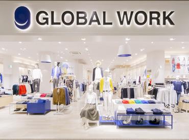"【GLOBAL WORKスタッフ(短期)】""GLOBAL WORK""が好きなキモチでOK♪/短期スタッフ募集\お気に入り商品は""""社割""""でGET!もちろん格好はオシャレ◎学生OK!"