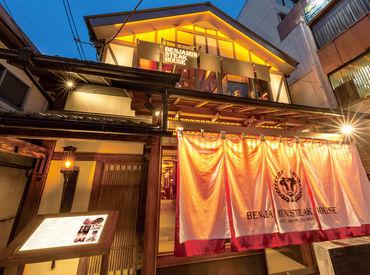 ≪NYの人気ステーキハウスが関西上陸*≫ リピーター多数の人気店♪ あなたらしい接客でお客様をおもてなしください!