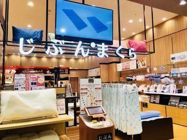 \オープニング大募集!!/ 熊本駅横でアクセス抜群★* 話題の施設で働くチャンス!!