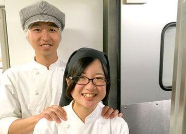 【調理STAFF】☆★ 社員食堂での調理のお仕事 ★☆いつもの家事感覚で、安定収入GET★男性3名、女性9名の職場です。