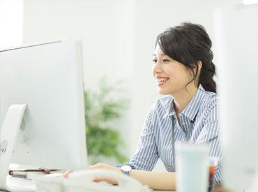 事務経験も営業経験も 両方活かせるお仕事♪ あなたのやる気次第で 昇給・社員登用もあり◎  ※画像はイメージです