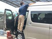 お店の車を洗車したり、車内の掃除をしたり◎ 店舗間を運転することもあります! 運転の練習にもなりますよ★