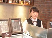 美味しい珈琲や季節ごとのスイーツが業界人にも大人気◎落ち着いた空間の中でオシャレに働きたい方大歓迎です♪