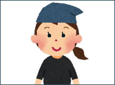 【ホール/キッチン】*゜学生スタッフの卒業につき NEWスタッフ大・大・大募集*゜【シフト】働ける日だけでOK♪【安心】友達と応募OK☆