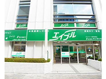 静岡駅の南口より徒歩1分◎ 私服勤務OKだから、 勤務後にちょっとお買い物♪ なんてこともできますよ★