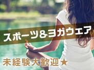 ◆◆最大月5回週払いOK!♪◆◆
