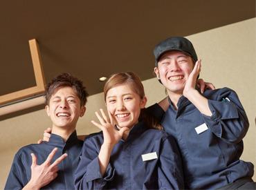 【店舗Staff】/ 夏休みまでの短期もOK(^ω^)♪\気軽に面接!履歴書なし&前払い制度もあり!温野菜のオイシイまかないで食費の節約にも◎