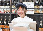 家族のように温かく迎えてくれる店主と!明るいスタッフの仲良し店です♪ だからいつ行っても居心地がいいんですよ.+*