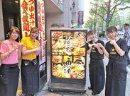 「私たちが待ってます(ハート)」スタッフのノリの良さは仙台TOPクラス!?いつも笑いの絶えない楽しいお店です♪