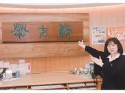 室蘭を代表する銘菓「草太郎」の販売が出来ますよ!労働日数に応じて、有給休暇の支給もあり★