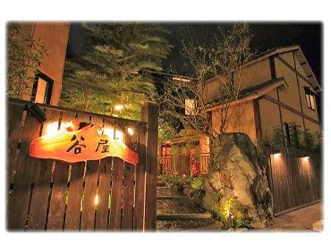 創業68年目の老舗旅館♪ 小さな森をイメージして作った 趣のある佇まいが自慢◆*。