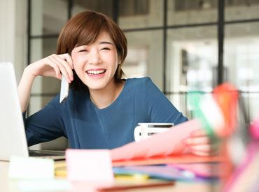 華美でなければ服装・髪型などは自由でOK◎ 普段通りの格好でリラックスして働けます* ※イメージ画像