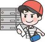 安心・安定の企業で働きませんか? 未経験からチャレンジ大歓迎です!