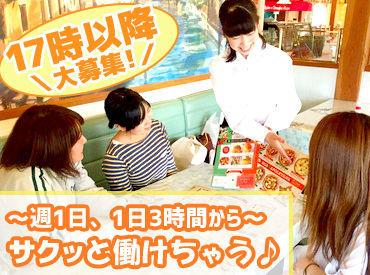 スタッフ・お客様の、 笑顔溢れる温かいお店*◆ 可愛らしい店内で、 可愛い制服を着て、 楽しく一緒に働きませんか?